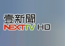 NEXTTV HD - Watch Live